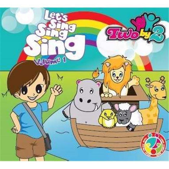 Lets Sing Sing Sing V1 (Audio CD)-Christian Music-SonGear Marketplace-SonGear