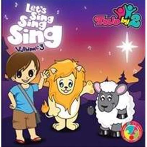 Lets Sing Sing Sing V3 (Audio CD)-Christian Music-SonGear Marketplace-SonGear