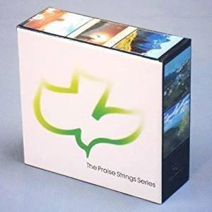 Praise Strings Series (7 CD) (Audio CD)-Christian Music-SonGear Marketplace-SonGear