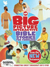 The Big Picture Interactive Bible Stories for Toddlers New Testament-Christian Books-SonGear Marketplace-SonGear