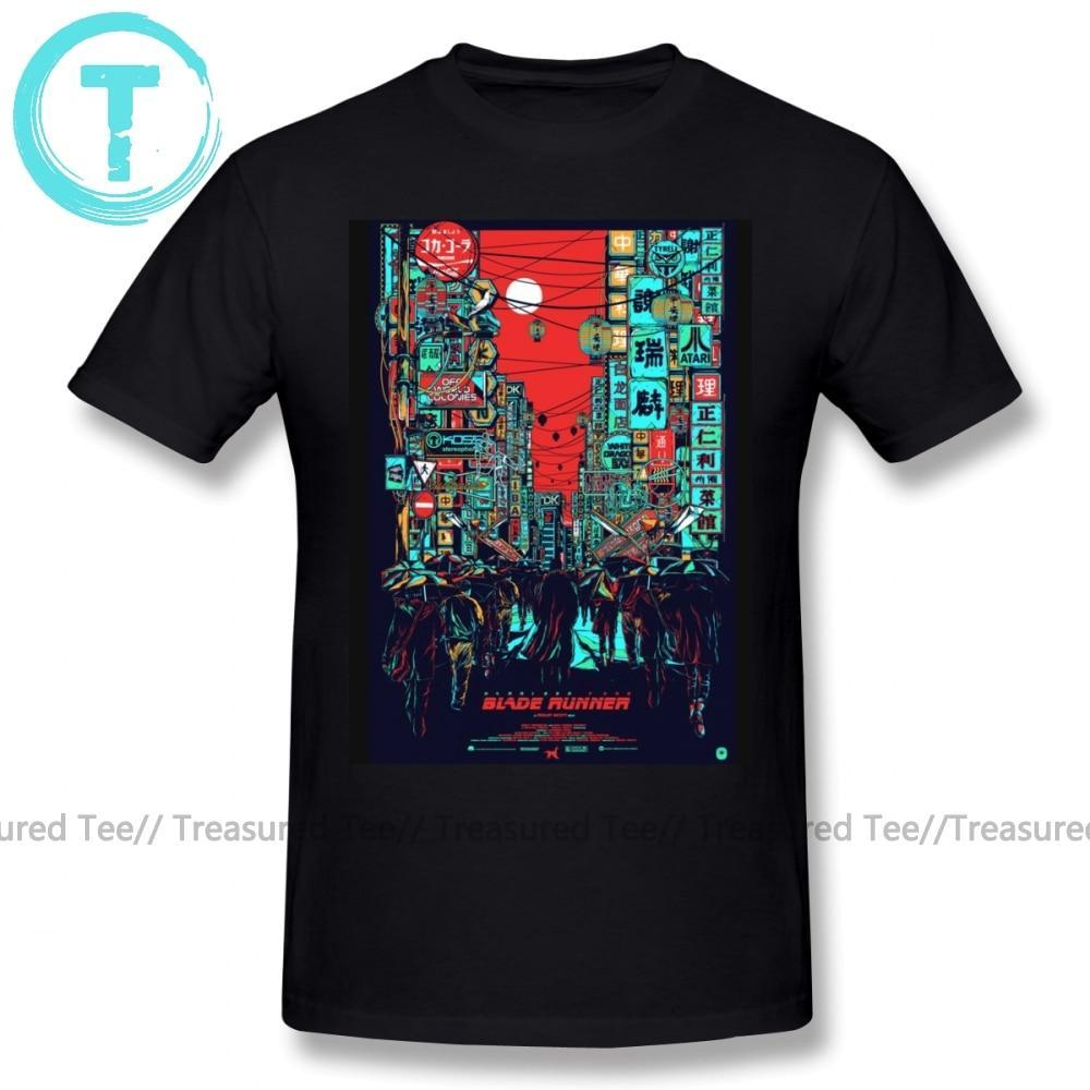 Jerry's Apparel Men Movie Tees Blade Runner T-Shirt