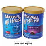 defense divas maxwell house coffee can diversion safe stash can closed view