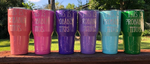 This Is Probably Wine - or your favorite drink - Engraved - YETI / RTIC / HOGG - Travel Mug / Birthday for her / Bridesmaid Gift - Graphic Pros