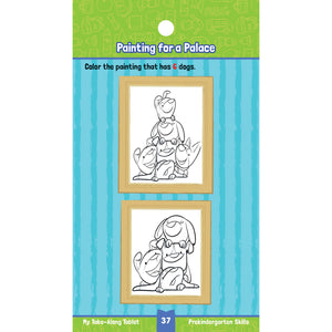 Carson Dellosa My Take-along Tablet Pre-Kindergarten Skills activity book colors page sample