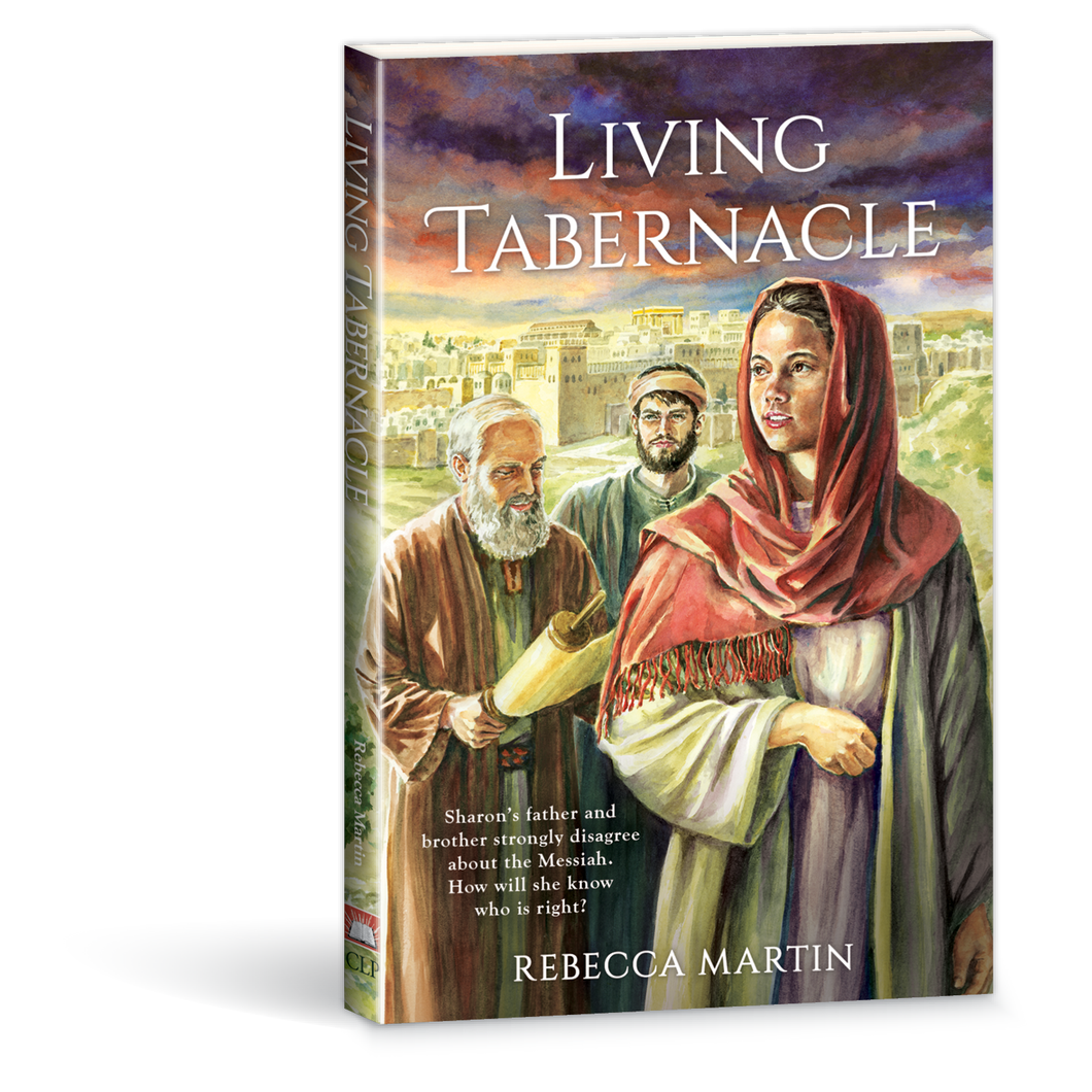 Living Tabernacle book by Rebecca Martin 9780878132676