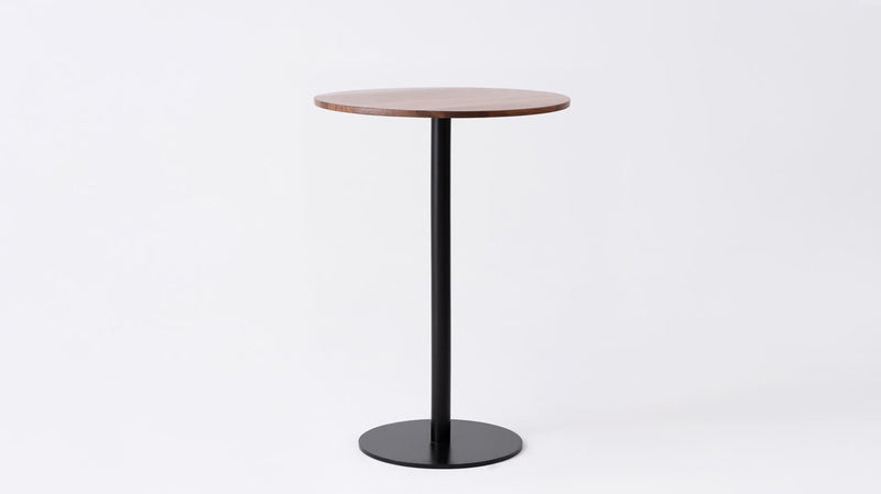 Simone Bar Table
