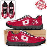 Japan National Flag [Soccer Paint Brush] - Kid's Running Sneakers - EXPRESS DELIVERY!