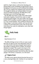 The Gospels Part 2 Study Guide - PDF