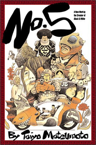 No. 5.: K 2000 Vol 1 (Viz Graphic Novels)