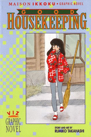Maison Ikkoku: Good Housekeeping 4 (Viz Graphic Novel)