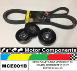 HOLDEN COMMODORE VSII VT VX VY METAL PULLEY & BELT KIT for ECOTEC 3.8 Litre V6