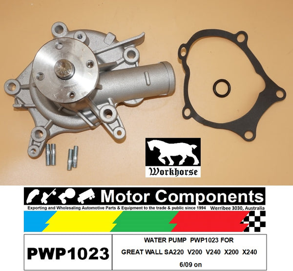 WATER PUMP  PWP1023 FOR GREAT WALL SA220  V200  V240  X200  X240  6/09 on