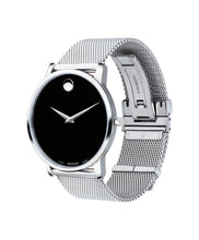 Museum Classic Gents 40mm 0607219 Mesh Band