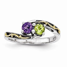 Sterling Silver & 14k Two-Stone Mother's Ring - AydinsJewelry