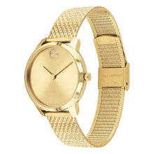 Movado Bold 35mm Women's Thin Pale Gold 3600598
