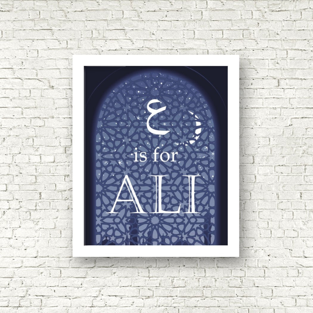 Islamic Art Personalized Wall Art For Kids