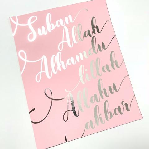 Pink and silver subhan allah alhamdulillah allahu akbar hafsacreates pink and silver subhan allah alhamdulillah allahu akbar thecheapjerseys Image collections