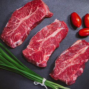 Grass Fed Oyster Blade Steak - 2 pieces (approx 420g)