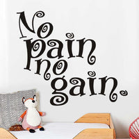 No Pain No Gain Wall Sticker - sparklingselections