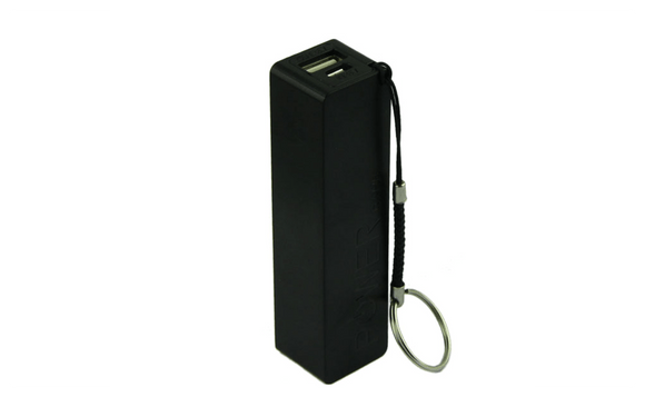 Portable Power Bank External Backup Battery Charger Case With Key Chain