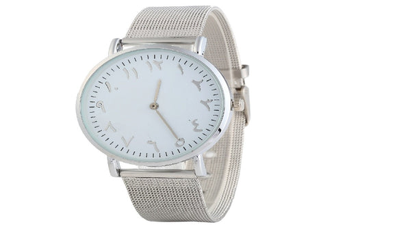 Stainless Steel Quartz Watch For Women