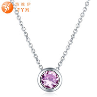 Purple Round Zircon Pendant Necklace (NE0131)