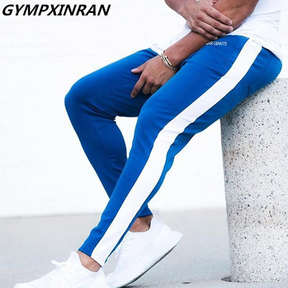 Fitness Side Stripe Joggers Sweatpants
