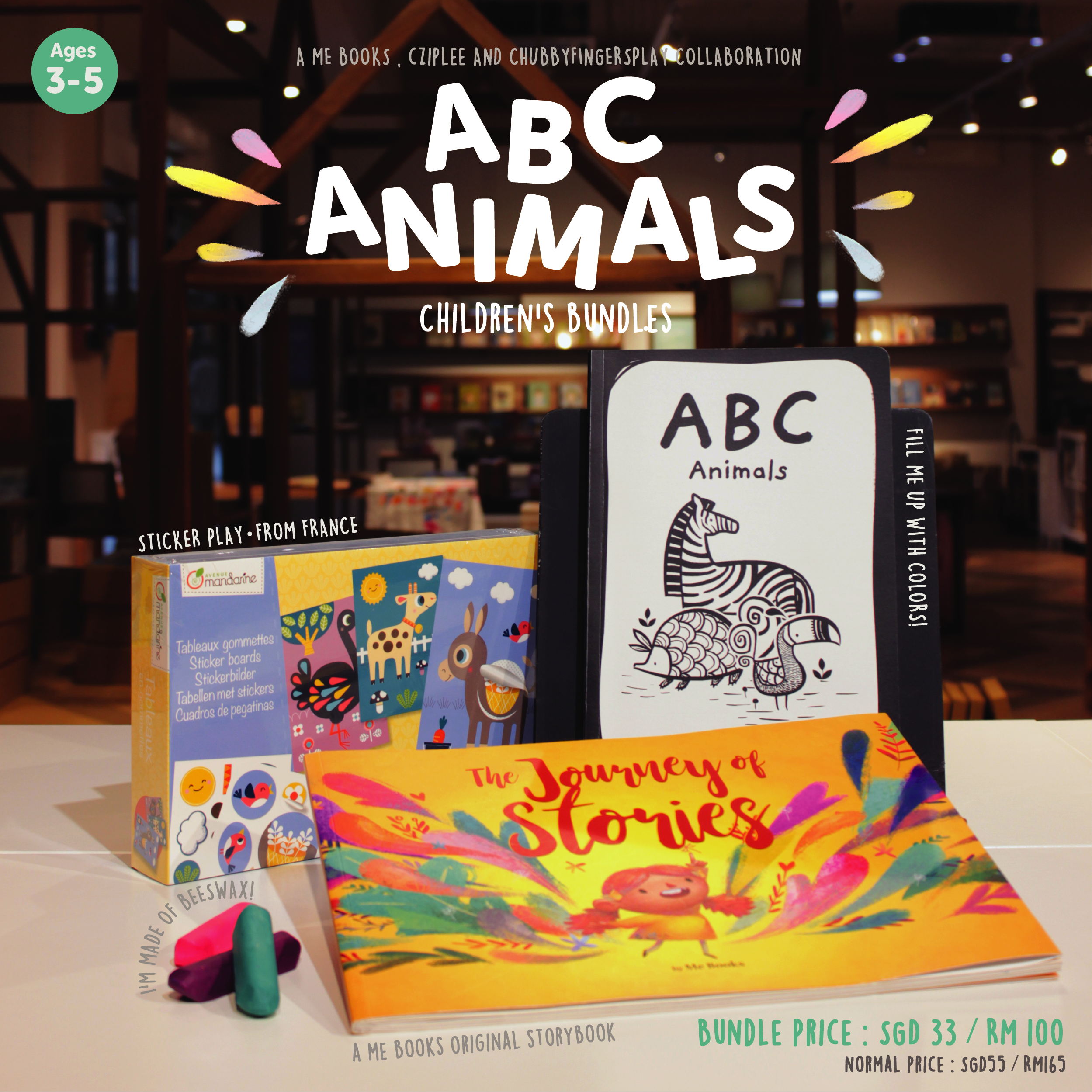 ABC Animal Children's Bundle
