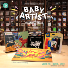 Baby Artist Children's Bundle
