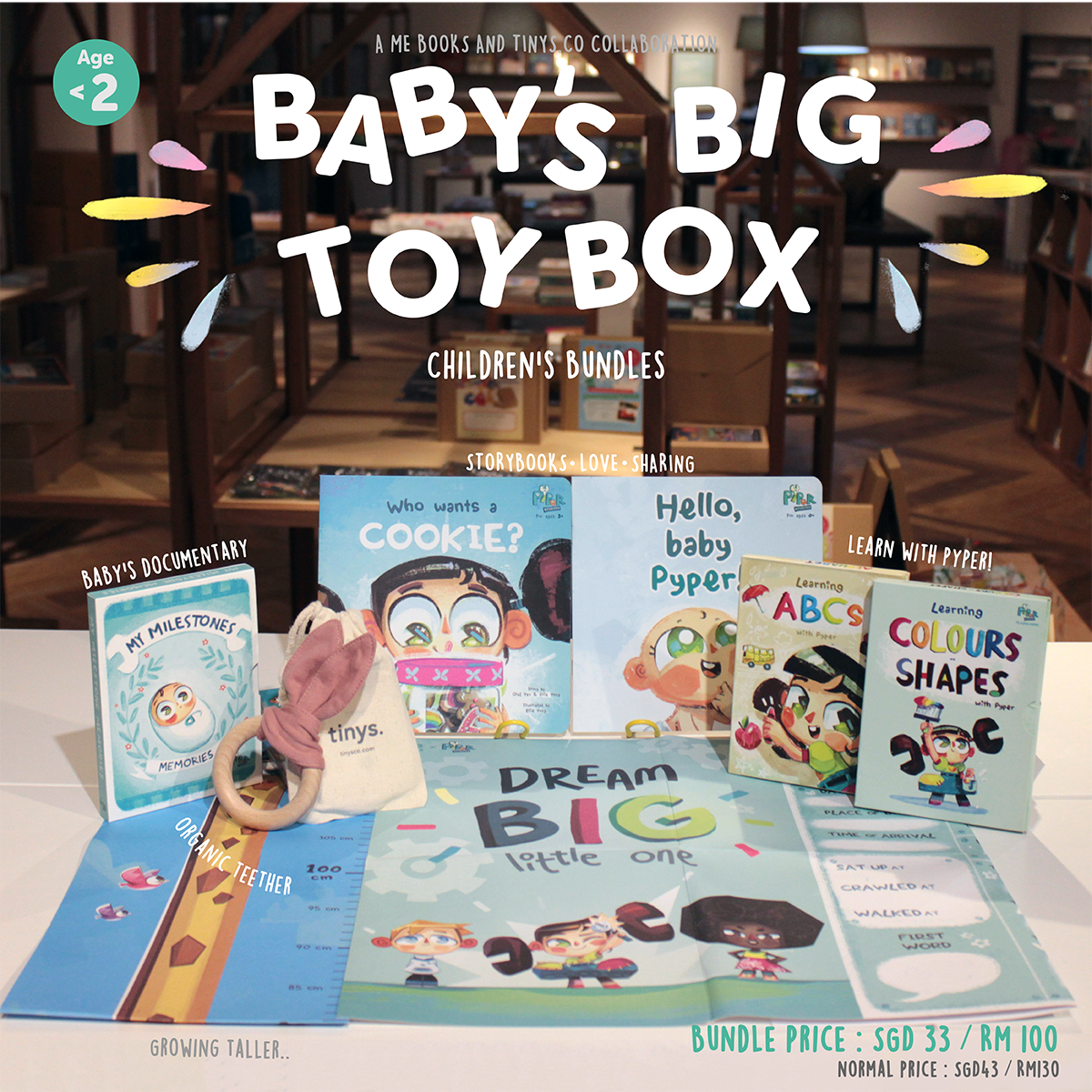 Baby's Big ToyBox Children's Bundle