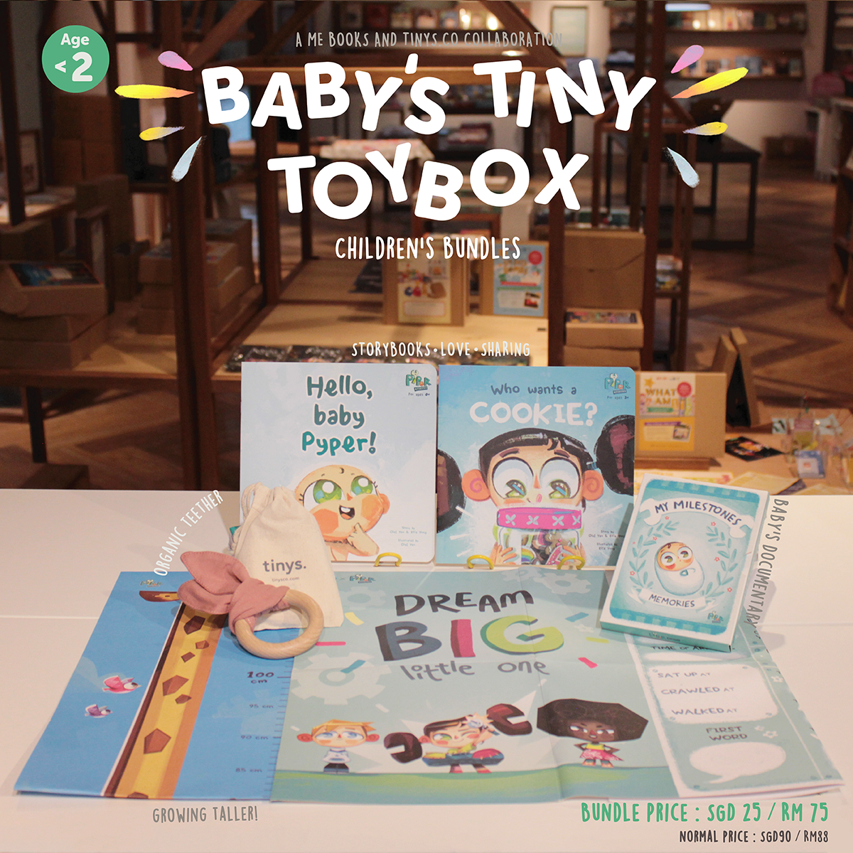 Baby's Tiny ToyBox Children's Bundle