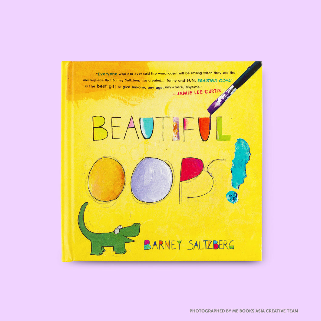 Beautiful Oops! Front Cover | Me Books Store