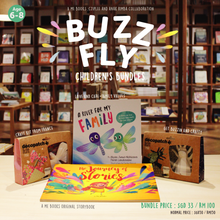 Buzz Fly Children's Bundle