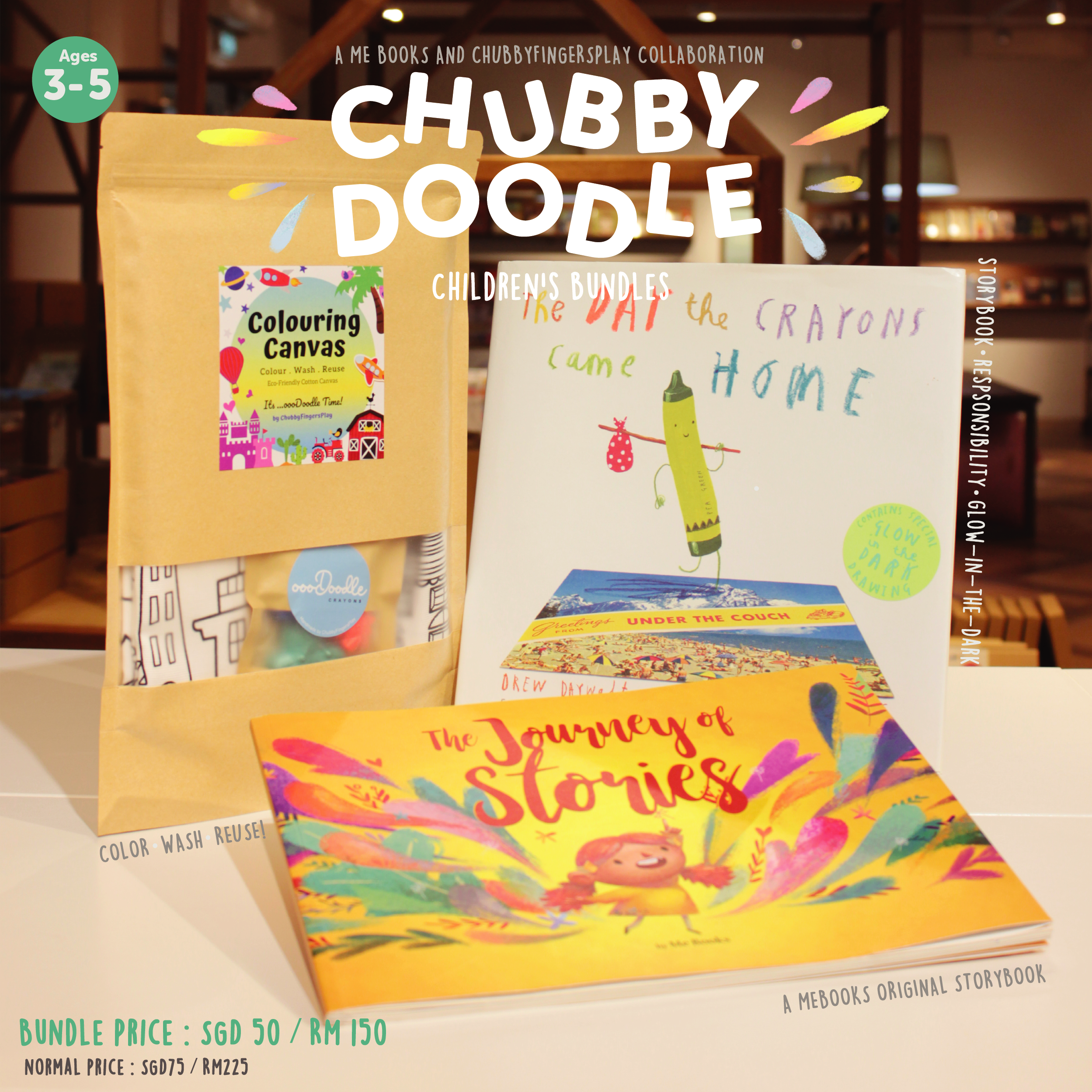 Chubby Doodle Children's Bundle