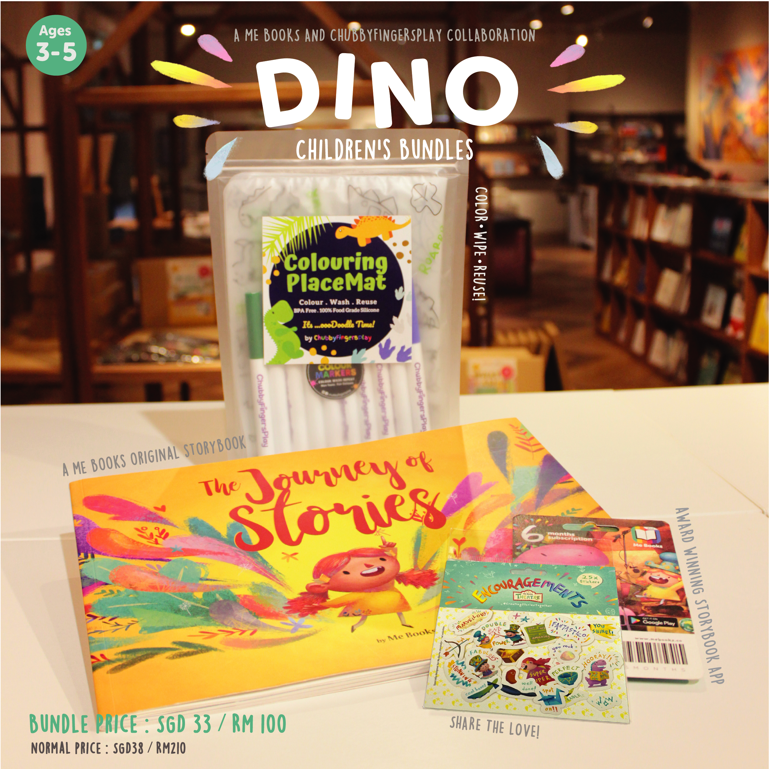 Dino Children's Bundle