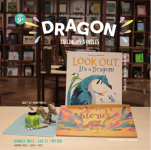 Dragon Children's Bundle