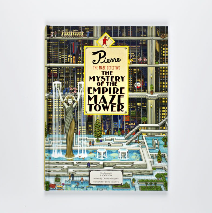 Pierre The Maze Detective: The Mystery of the Empire Maze Tower - Me Books Asia Store