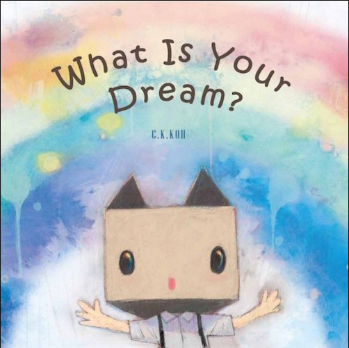 What Is Your Dream? - Me Books Asia Store