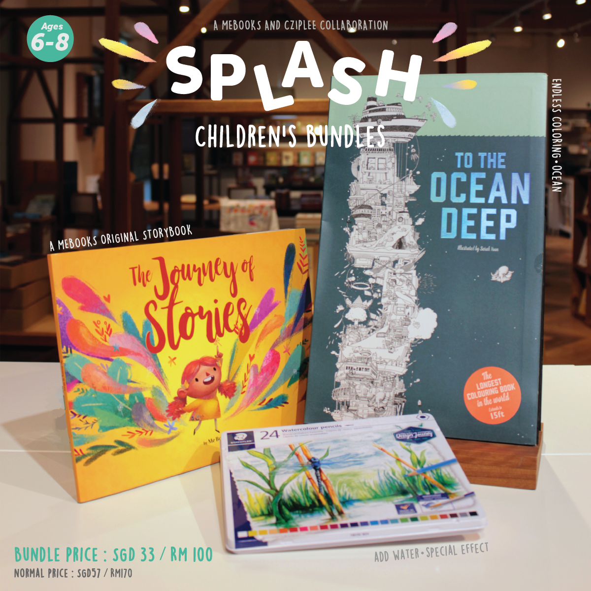 Splash Children's Bundle