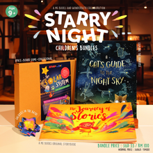 Starry Starry Night Children's Bundle