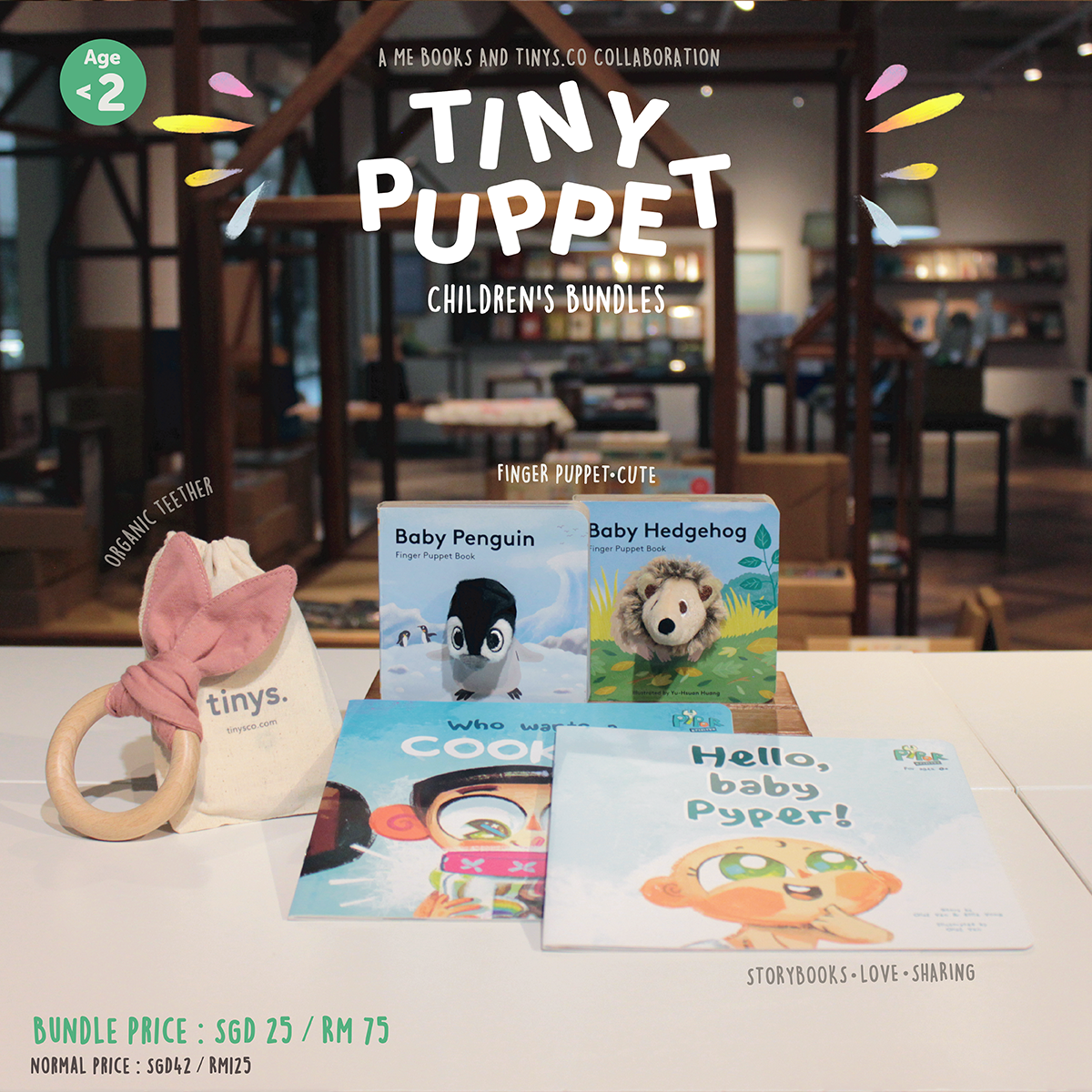 Tiny Puppet Children's Bundle