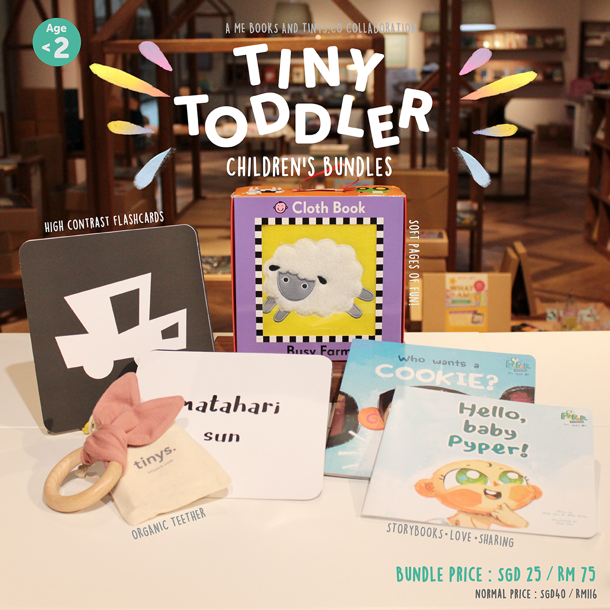 Tiny Toddler Children's Bundle