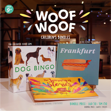 Woof Woof Children's Bundle