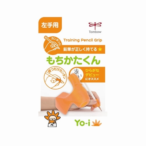 Tombow Yo-i Training Pencil Grip LH-Step 2 - Me Books Asia Store