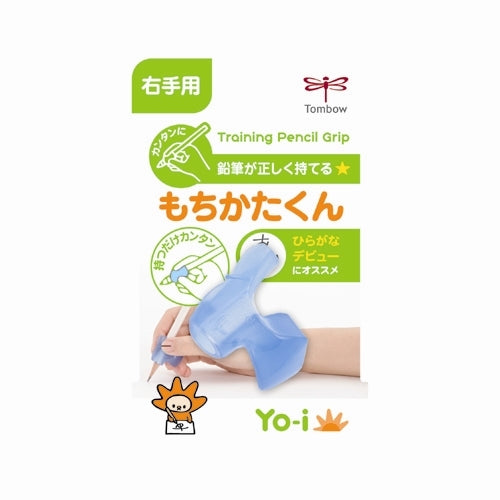 Tombow Yo-i Training Pencil Grip RH-Step 2 - Me Books Asia Store