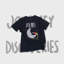 J2D Moon Beams Graphic T-shirt - Skelly Indonesia - The Original Graphic Tees, Comfortable Basic - www.skellyshop.co.uk