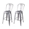 Metal Bar Stool