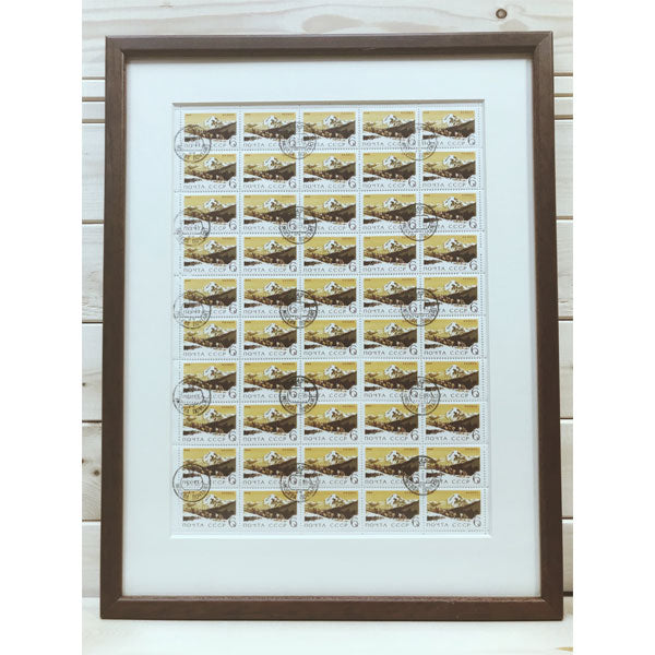 Framed Post Stamps | Kazbek 1964