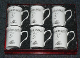 Music note Bone china mugs - set of 6 gift boxed 10oz mugs with our music design