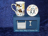 Bone china dogs mug with matching bone china coaster,eggcup or teabag tidy